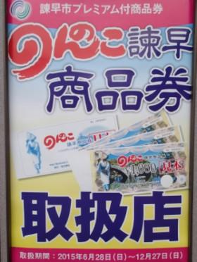 P6nonnokosyou112.jpg