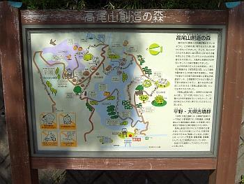 hateao-zenkoku_06-5.jpg