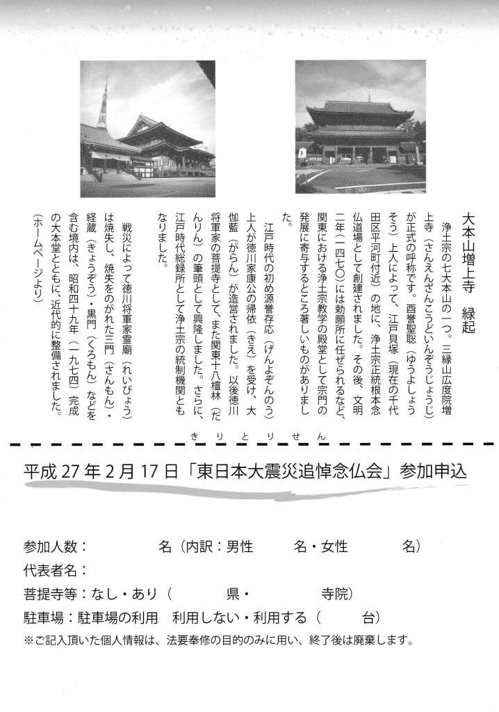 IMG_20141207_0002_01.jpg