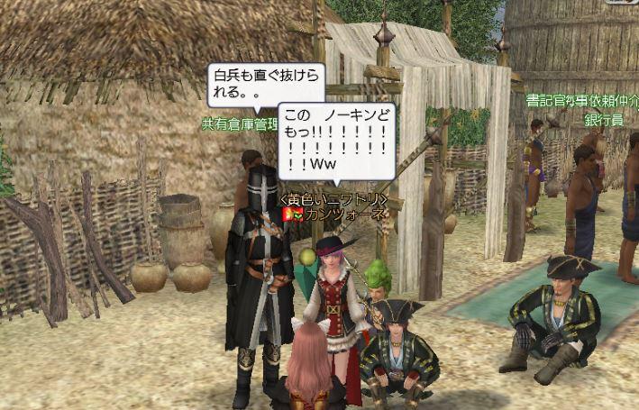 20150512163423f8b.jpg