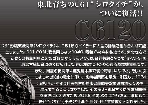 c61 ②