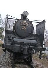 1-2 c5726