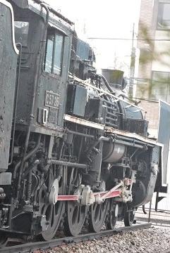 6-2 C5726