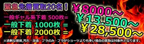20150321034431ef6.jpg