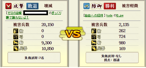 201505102154483c7.png