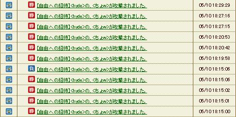 20150510215515c8d.png