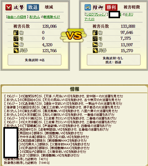 20150517191044fe1.png