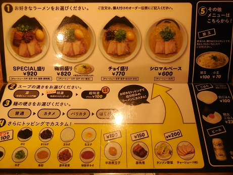 DSCN7493shiromaru.jpg