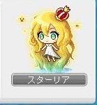 Maple150129_163132.jpg