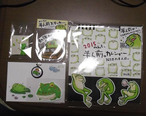 20150323223743611.jpg