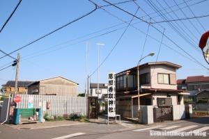恩間香取神社(越谷市恩間)2