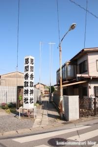 恩間香取神社(越谷市恩間)1