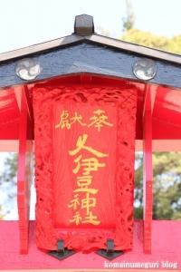 砂原久伊豆神社(越谷市砂原)6