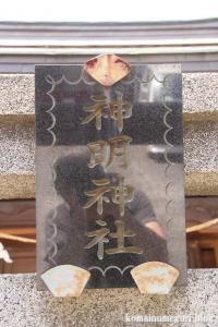 香取神社(越谷市東越谷)21