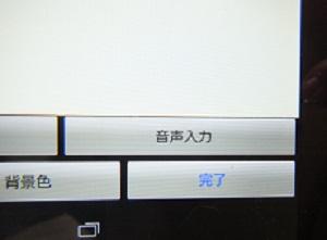 DSCF7136.jpg
