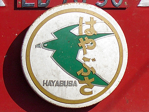 hayabusa.png
