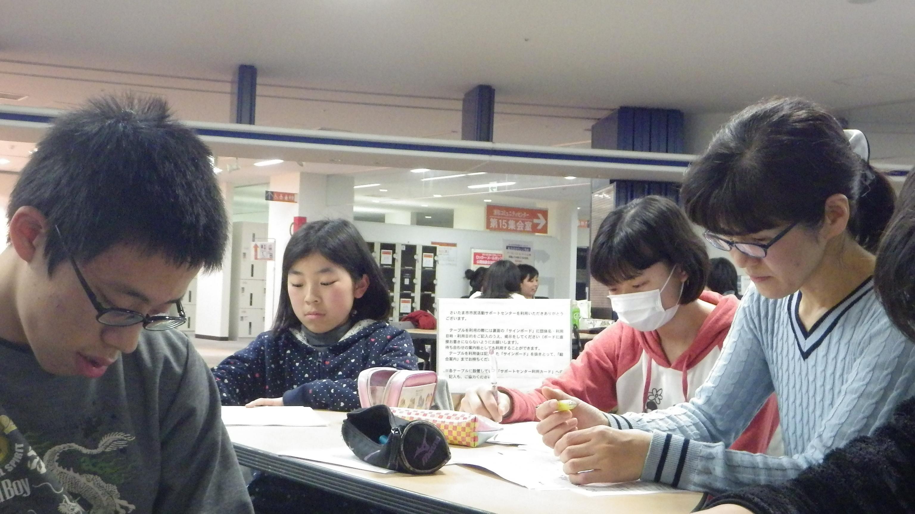 moblog_b12e0dae.jpg