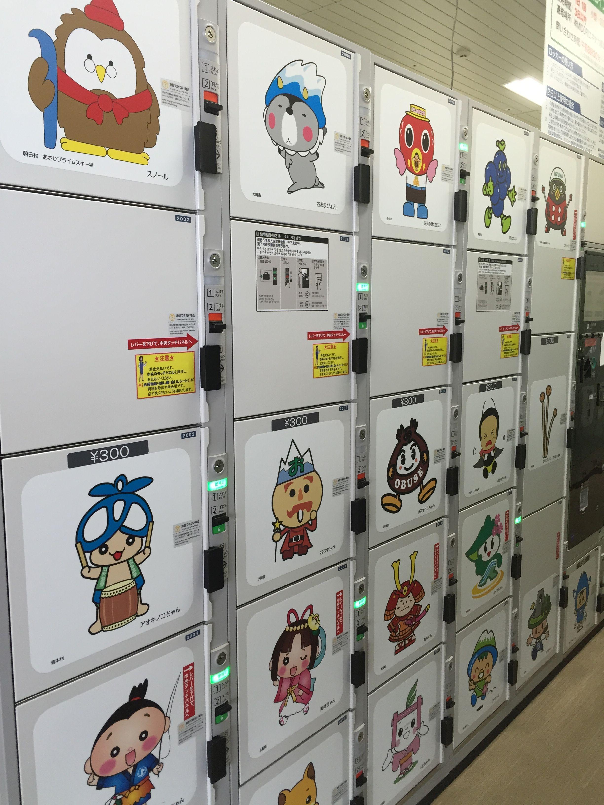arukuma-eki2jpg.jpg