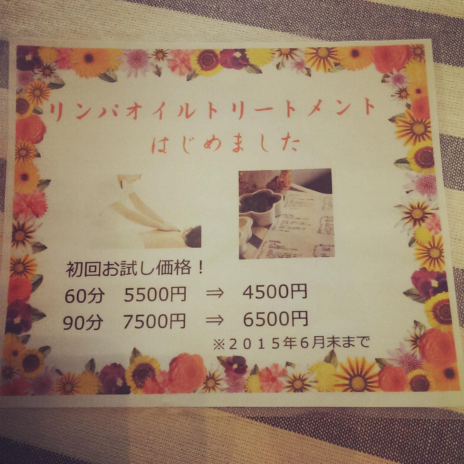 IMG_20150422_084557.jpg