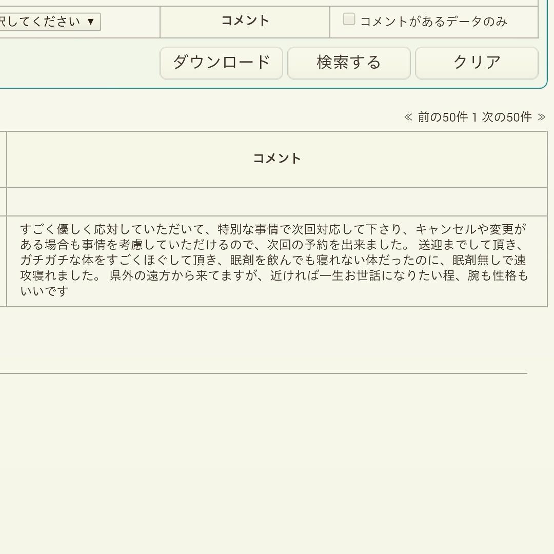 IMG_20150422_084820.jpg
