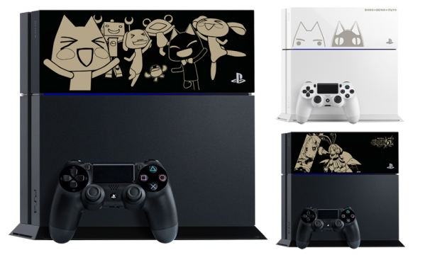 20150427_ps4-cover_01.jpg