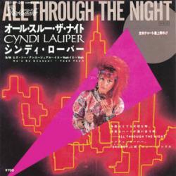 Cyndi Lauper - All Through the Night2
