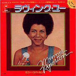 Minnie Riperton - Lovin You1
