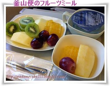 釜山フルーツ