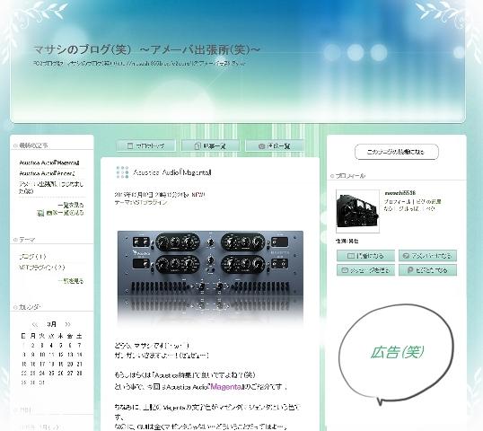 20150303104504c57.jpg