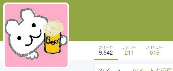 えるさんTwitter