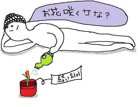 鎌倉お花150401