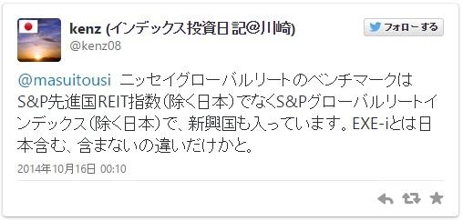 Twitterkenz.jpg