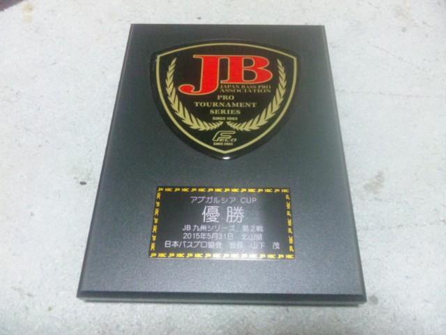 SH3J0009_201506131853593b6.jpg