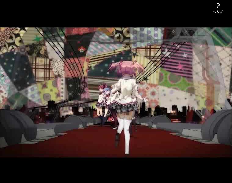2015/03/22 まどか☆マギカオンライン カットインムービー