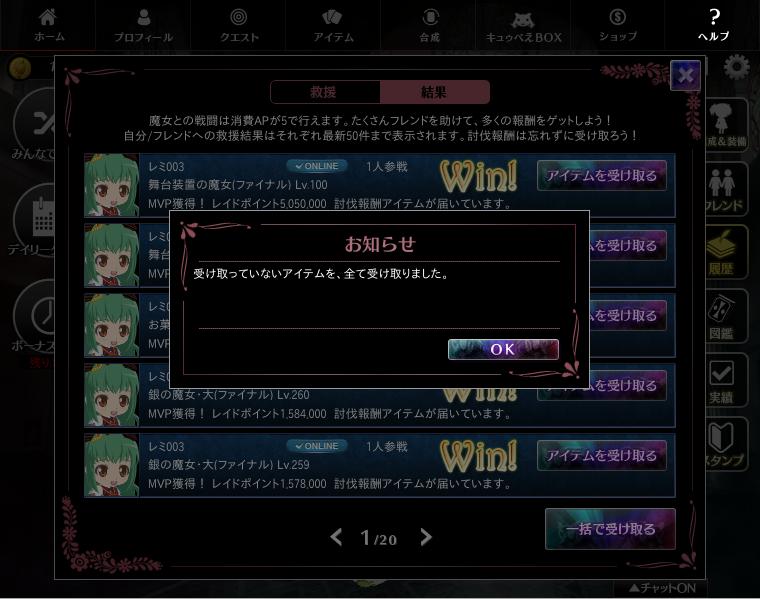 2015/05/10 履歴開放