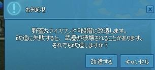 2014y12m31d_134423069.jpg