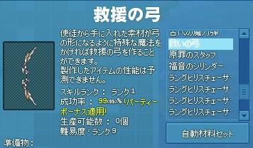 2015y01m10d_205000704.jpg