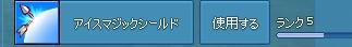 2015y01m30d_065036884.jpg