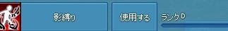 2015y01m30d_065112242.jpg