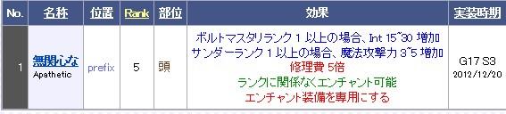 2015y02m22d_230831184.jpg