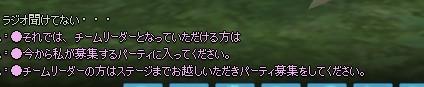 2015y02m27d_210523042.jpg