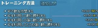 2015y03m04d_180953398.jpg