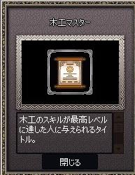 2015y03m13d_224202474.jpg