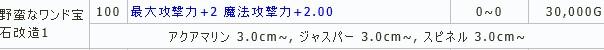 2015y04m07d_140948035.jpg
