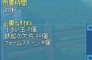 2015y06m09d_091135607.jpg