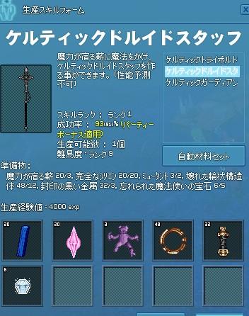 2015y06m19d_105824724.jpg