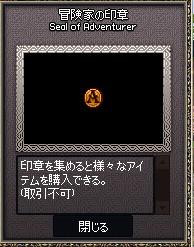 2015y08m25d_054742231.jpg