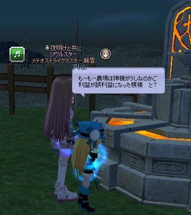 mabinogi_2014_12_31_007.jpg