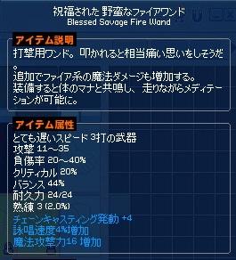 mabinogi_2015_01_23_028.jpg