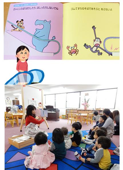 すべての講義 1歳児絵本ランキング : ... 歳児] by 幼児教室 MIE 広島校